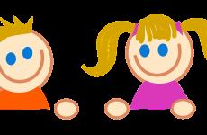 Дитячі усмішки. Випуск 4